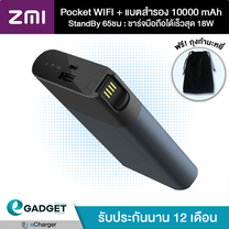 Zmi MF885 4G Pocket Wifi 2in1 Powerbank 10000mah + Pocket Wi-fi ปล่อยเน็ต 3G 4G