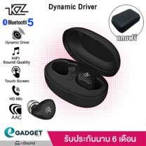 หูฟัง KZ S1D Dynamic-Black