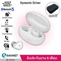 หูฟัง KZ S1D Dynamic สีขาว