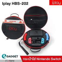กระเป๋า Ring Fit iPlay Portable Travel Bag กระเป๋าพกพาใส่ Nintendo Switch นินเทนโดสวิทช์ และ ริงฟิต