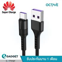 (1แถม1) สายชาร์จรองรับ Huawei Supercharge รองรับ 40W และ 22.5W USB-A to USB-C 100cm สีดำ