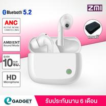 ZMI Purpods Pro หูฟังบลูทูธแบรนด์ ZMI ทรง In Ear บลูทูธเวอร์ชั่น 5.2 มาพร้อมกับระบบตัดเสียง ANC มีโหมดตัดเสียงรบกวน และAmbient Sound Mode ไมค์ 6 ตัว