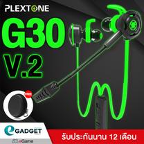 G30 gaming headset สามารถรองรับอุปกรณ์ส่วนใหญ่เช่น ,Game, PC, แล็ปท็อป, คอมพิวเตอร์ ด้วยไมโครโฟนคู่หูฟัง ขนาด 3.5mm