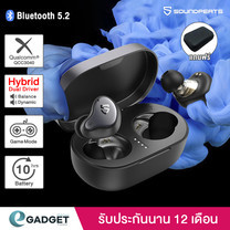 Soundpeats H1 Bluetooth 5.2 หูฟัง หูฟังบลูทูธ หูฟังไร้สาย True Wireless Earphone (ประกันศูนย์1ปี)