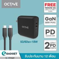 (GaN 68W) OCTAVE Dual USB-C PD 68W ( 50W / 60W + 18W ) หัวชาร์จเร็ว หัวชาร์จ 2 Port USB-C Adapter Wall Charger