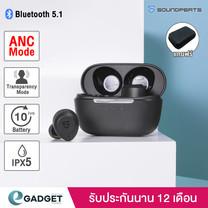 SoundPEATS T2 V2 ANC Bluetooth 5.1 APTX IPX5 หูฟังบลูทูธ หูฟังไร้สาย หูฟังบรูทูธ หูฟัง True wireless (ประกันศูนย์1ปี)