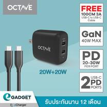 (GaN 40W) OCTAVE GaN Dual USB-C PD ( 20W + 20WMax ) หัวชาร์จเร็วไอโฟน หัวชาร์จ 2 Port หัวชาร์จเร็ว ชาร์จเร็วไอโฟน