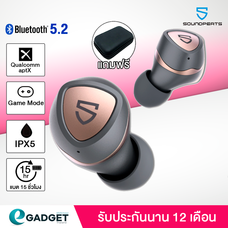(เบสหนัก) Soundpeats Sonic Bluetooth 5.2 APTX มีGame Mode หูฟังบลูทูธ หูฟังไร้สาย หูฟังบรูทูธ หูฟัง True wireless