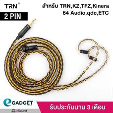 (2Pin) สายอัพเกรด ถัก8 TRN T1 8Core Gold-Copper ขั้ว 2-pin เหมาะสำหรับ TFZ KZ ทุกรุ่น ทั้ง Type A และ B และหูฟัง 2 Pin