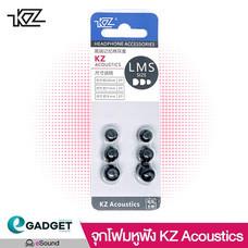 จุกหูฟัง KZ รุ่น Acoustics Memory foam 3 ขนาด มี 3 สี