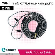 (2Pin) สายอัพเกรด ถัก8 TRN 8Core Premium Gold/Black ขั้ว 2-PIN สำหรับ TFZ KZ (ทุกรุ่น ทั้ง Type A B C) สีดำเงิน