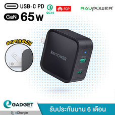 Adapter Ravpower PD Pioneer 65W 2-Ports รุ่น RP-CPCN002