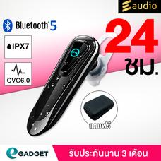 หูฟังบลูทูธ 5.0 E-Audio M20 (ไมค์ HIFI) (กันน้ำIPX7) (โทร24ชม) (CVC6.0)