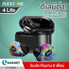 Plextone 4Life หูฟังเกมมิ่ง Gaming TWS หูฟังบลูทูธไร้สาย Earbud ดีเลย์ต่ำ มีไมค์ แยกเสียงได้รอบทิศทาง IPX5