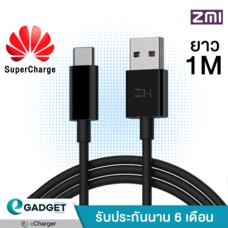 สายชาร์จ ZMI Supercharge USB-A to USB-C 100cm AL705 สีดำ