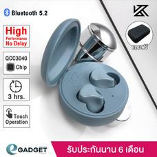 KZ SKS หูฟังบลูทูธ หูฟัง True wireless หูฟังไร้สาย Bluetooth 5.2 (มีGame Mode)