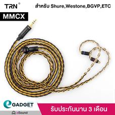 (MMCX) สายอัพเกรด ถัก8 TRN T1 8Core Gold-Copper ขั้ว MMCX สำหรับ Shure Westone BGVP Fiio และหูฟัง MMCX ทุกยี่ห้อ