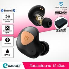 หูฟังบลูทูธ Soundpeats Truengine 3 SE