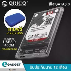 ORICO 2139U3 กล่องใส่ HDD Harddisk / SSD (2.5 นิ้ว)(สีใส)(USB3.0) (ไม่มี harddisk)