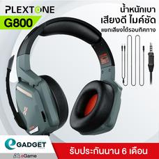 Plextone รุ่น G800 หูฟังเกมมิ่ง แบบครอบหัว สำหรับ โทรศัพท์/PC/อื่นๆ มีไมโครโฟน เสียงรอบทิศทาง ปรับเสียงได้ที่หูฟัง (สีเทา)