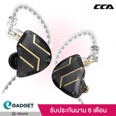 หูฟัง CCA C10 Pro สีดำทอง (ไม่มีไมค์)