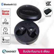 KZ Z1 Pro  มี Game Mode กันน้ำ IPX6 TWS Bluetooth 5.2