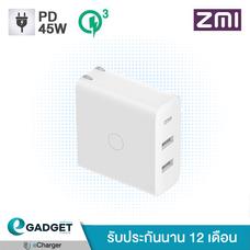 Adapter ZMI (PD45W+QC3.0) 3 Ports HA832 ไม่มีสายแถม