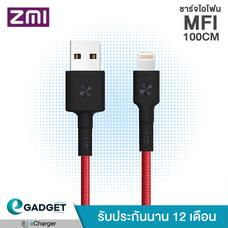 สายชาร์จ ZMI สาย iPhone 100cm สีแดง รุ่น AL803