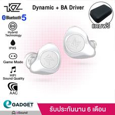 หูฟัง KZ S2 Hybrid Technology (BA+DD) สีขาว