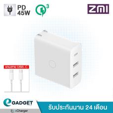 ประกัน 2 ปี Adapter ZMI (PD45W+QC3.0) 3 Ports HA832