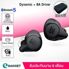 หูฟัง KZ S2 Hybrid Technology (BA+DD) สีดำ