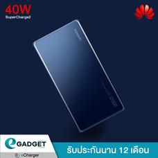 Powerbank Huawei CP12S (SuperCharge40W,PD3.0,QC3.0,FCP) 12000mAh สีน้ำเงิน