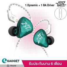 (มีไมค์) KZ ZST X สายถัก หูฟัง ZST-X ไดรเวอร์แบบไฮบริด 1Dynamic 1BA (Balanced amature)  โทนเสียงฟังสนุกมากยิ่งขึ้น