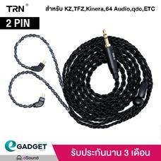 (2Pin) สายอัพเกรด ถัก6 TRN 6Core 2-pin  TRN Black Copper สำหรับ KZ TFZ Kinera และ 2PINทุกยี่ห้อ สายถักเงิน ถัก6เส้น