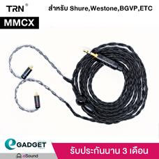 (MMCX) สายอัพเกรด ถัก16 TRN MMCX 16Core (ใหม่) ดีกว่า สายถัก8 สำหรับ Shure Westone BGVP และหูฟัง MMCXทุกยี่ห้อ