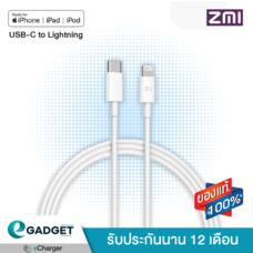 สายชาร์จ ZMI MFI USB-C to Lightning 100cm สีขาว รุ่น AL870