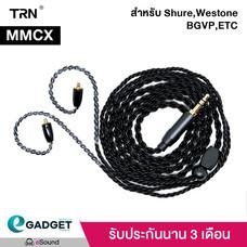 (MMCX) สายอัพเกรด ถัก6 TRN 6Core MMCX (ใหม่) Black Copper สำหรับ Shure Westone BGVP และMMCXทุกยี่ห้อ สายถักเงิน 6เส้น