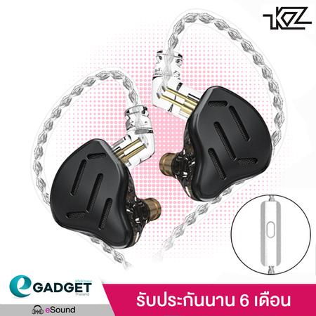 (มีไมค์) KZ ZAX หูฟัง สายถัก Hybrid Driver 16 Driver (8 Driver ต่อข้าง) เปลี่ยนสายได้ ประกัน 6 เดือน