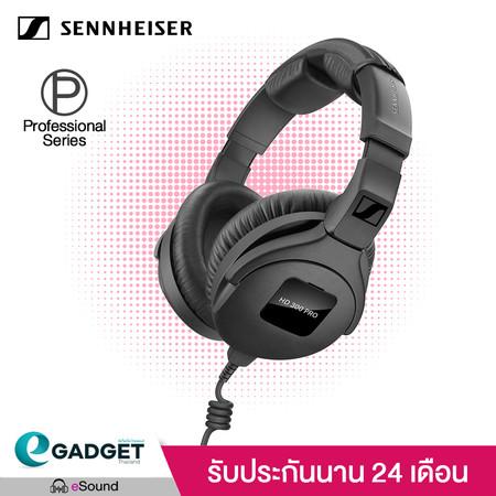 หูฟัง Sennheiser HD300 Pro สุดยอดหูฟัง Studio ที่ยอดเยี่ยม ความต้านทาน 64 Ohm