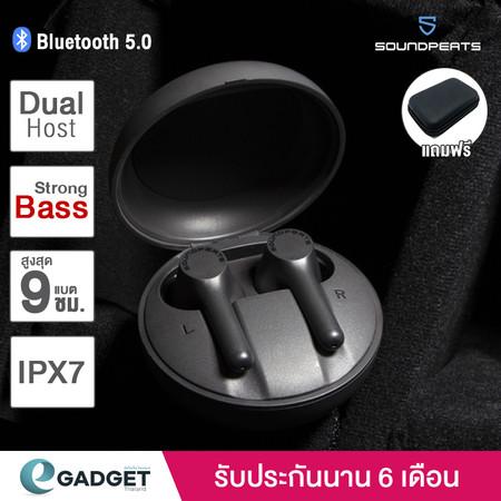 Soundpeats MAC หูฟังบลูทูธแบตอึด In Ear แบบมีก้าน Dualhost สนทนาชัดเจน กันน้ำ IPX7 (ประกันศูนย์ 6เดือน)