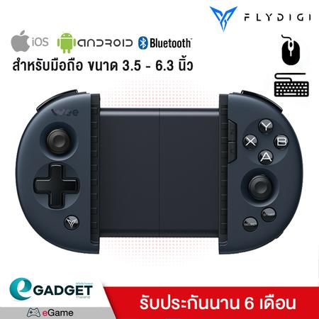 Flydigi Wee2T จอยและเมาส์ในตัวเดียว จอยเกมมือถือ รองรับมือถือทุกรุ่น IOS, ANDROID สีดำ