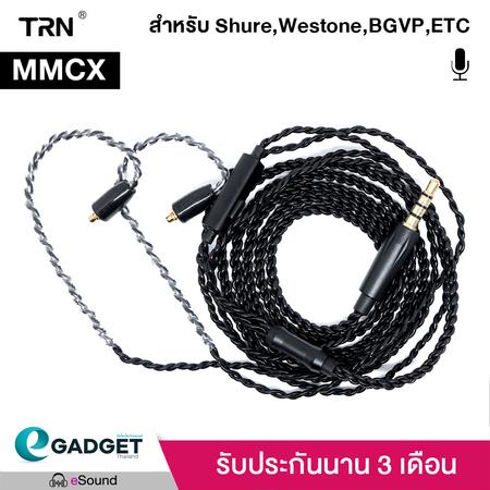(MMCX) สายอัพเกรด ถัก4 มีไมค์ TRN 4Core Copper ขั้ว MMCX Copper Mic มีไมค์ สำหรับ Shure Westone BGVP และหูฟัง (สีดำ)