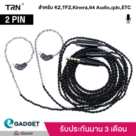 (2Pin) สายอัพเกรด ถัก4 มีไมค์ TRN 4Core Copper ขั้ว 2-PIN Mic เหมาะสำหรับ KZ TFZ TRN (สีดำ)