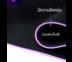 แผ่นรองเมาส์มีไฟ RGB 7 สี Mouse Pad Gaming เรืองแสง พับได้ ขนาดใหญ่ 80×30 สีดำ