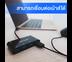 OCTAVE USB-C HUB Type-c 3.1 Hub 4 Port 10Gbps ตัวต่อพ่วง ยูเอสบี ฮับ (สีดำ)