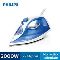 Philips เตารีดไอน้ำ รุ่น GC 2140/20 สีน้ำเงิน
