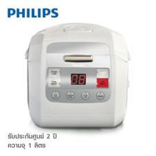 หม้อหุงข้าวคอมพิวเตอร์ Phillips รุ่น HD3030