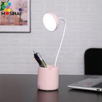 Mosinai โคมไฟอ่านหนังสือ โคมไฟตั้งโต๊ะ โคมไฟตั้งโต๊ะมินิ พร้อมที่ใส่ปากกา วางโทรศัพท์ได้ แสงสามสี แสงสีขาวแสงอบอุ่นแสงสีขาวอบอุ่น Table Lamp