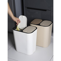 Mosinai Classified Trash Can ถังการจำแนกขยะ ถังขยะตั้งโต๊ะ Eco-Friendly Dustbin Household Trash Bin ของใช้ ในบ้าน