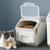 กล่องเก็บความชื้น สำหรับเก็บอาหารแห้ง